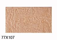Паспарту (109780)